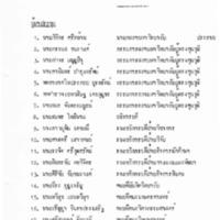 c_2 2532.pdf