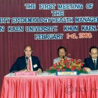 ประชุมนานาชาติ  THE FRIST MEETING OF THE COMMUNITY<br /> <br /> EPIDEMIOLOGY /HEALTH MANAGEMENT NE…(ข้อความไม่ชัดเจน) <br /> <br /> KHON KAEN UNIVERSITY. KHON KAEN. THAILAND  FEBRUARY 1-4,1988 โดยมี รศ.นพ.สมพร  โพธินาม  อธิการบดี ร่วมด้วย