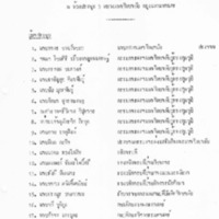 c_6 2527.pdf