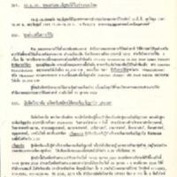 N28-09-30.pdf