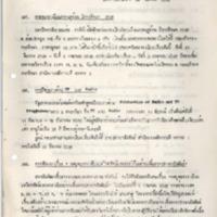 N29-03-24.pdf