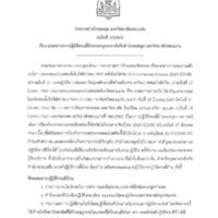 078.pdf