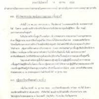N33-10-16.pdf