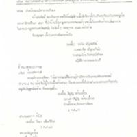 c2522_5 [12].pdf