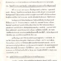 N33-01-18.pdf