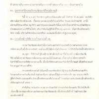 N33-01-02.pdf