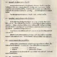 N29-01-15.pdf