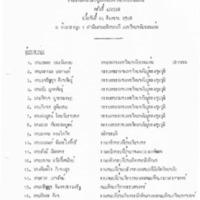c_4 2528.pdf