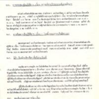 N28-09-04.pdf