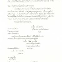 c2522_5 [7].pdf