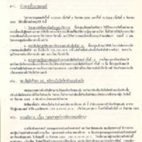 N28-09-12.pdf