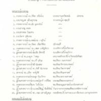 c2522_6.pdf
