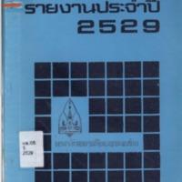 ar2529.pdf