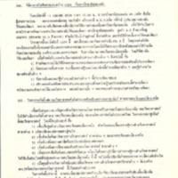 N28-04-10.pdf