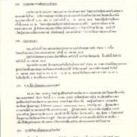 N28-04-11.pdf