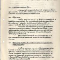 N29-10-28.pdf