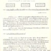 N30-04-08.pdf