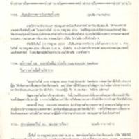 N30-07-13.pdf