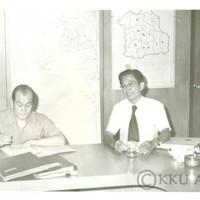 ศ.ดร.วิทยา เพียรวิจิตร อธิการบดีคนใหม่ รับมอบงานจาก ศ.ดร.วิจิตร ศรีสอ้าน ณ ห้องประชุมสำนักงานอธิการบดี