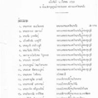 c_2 2530.pdf