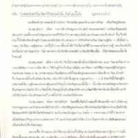 N33-01-26.pdf