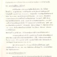 N33-01-31.pdf