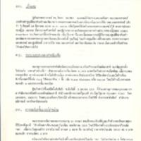 N28-08-29.pdf