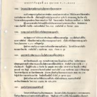 N29-10-29.pdf