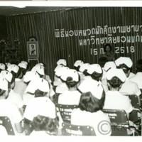 P258 2518.jpg