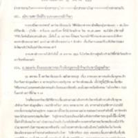 N33-01-23.pdf