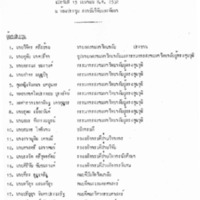 c_3 2532.pdf