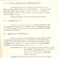 N28-06-24.pdf