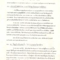 N33-02-02.pdf