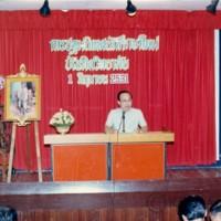 พิธีปฐมนิเทศนักศึกษาใหม่  บัณฑิตวิทยาลัย  โดยมี รศ.นพ.สมพรโพธินาม  อธิการบดี   เป็นประธาน