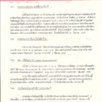N28-08-13.pdf
