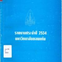 ar2534.pdf