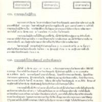 N30-03-17.pdf
