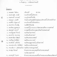 d2531_4.pdf