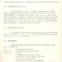 N30-06-25.pdf
