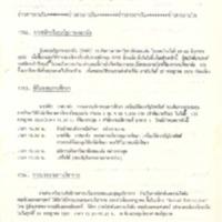 N30-07-22.pdf