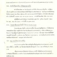 N33-10-25.pdf