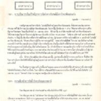 N30-04-27.pdf