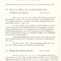 N30-07-23.pdf