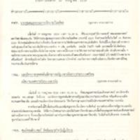 N30-07-20.pdf