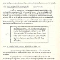 N30-05-28.pdf