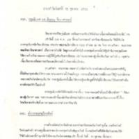 N33-10-15.pdf