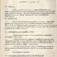 N29-02-21.pdf