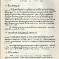 N29-01-29.pdf