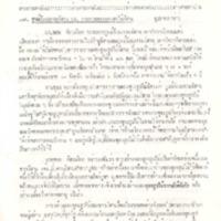 N33-01-12.pdf