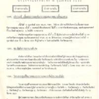 N30-02-26.pdf